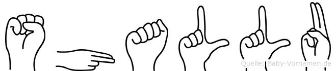 Shallu in Fingersprache für Gehörlose