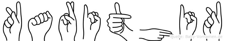 Karithik im Fingeralphabet der Deutschen Gebärdensprache