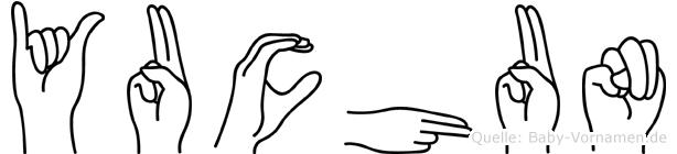 Yuchun im Fingeralphabet der Deutschen Gebärdensprache