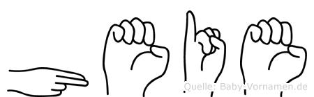 Heie in Fingersprache für Gehörlose