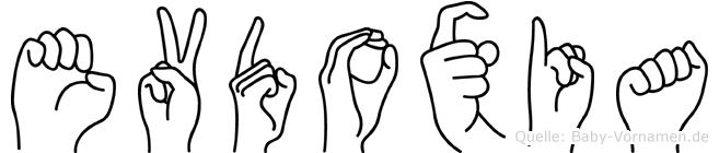 Evdoxia in Fingersprache für Gehörlose