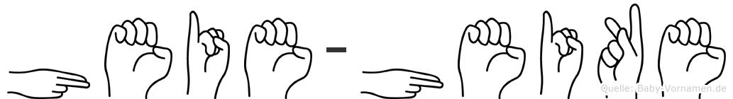 Heie-Heike im Fingeralphabet der Deutschen Gebärdensprache