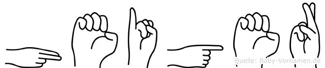 Heiger in Fingersprache für Gehörlose