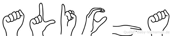 Alicha in Fingersprache für Gehörlose