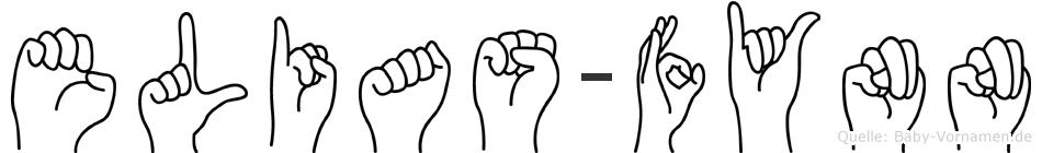 Elias-Fynn im Fingeralphabet der Deutschen Gebärdensprache