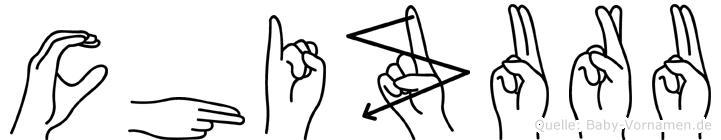 Chizuru in Fingersprache für Gehörlose