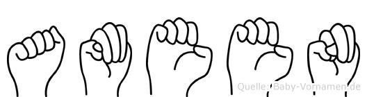 Ameen im Fingeralphabet der Deutschen Gebärdensprache