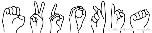 Evdokia in Fingersprache für Gehörlose