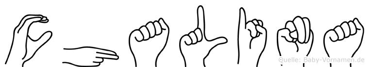 Chalina in Fingersprache für Gehörlose