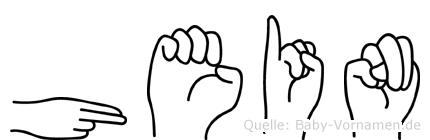 Hein im Fingeralphabet der Deutschen Gebärdensprache