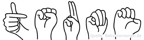 Tsume in Fingersprache für Gehörlose