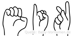 Eik in Fingersprache für Gehörlose