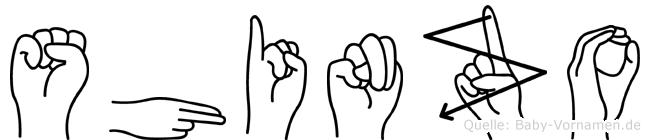 Shinzo in Fingersprache für Gehörlose