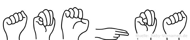 Amehna in Fingersprache für Gehörlose