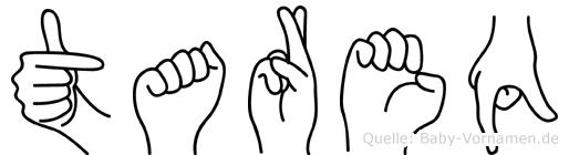 Tareq im Fingeralphabet der Deutschen Gebärdensprache