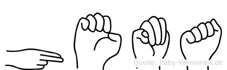 Hema im Fingeralphabet der Deutschen Gebärdensprache