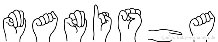 Manisha in Fingersprache für Gehörlose