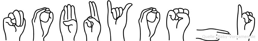 Nobuyoshi in Fingersprache für Gehörlose