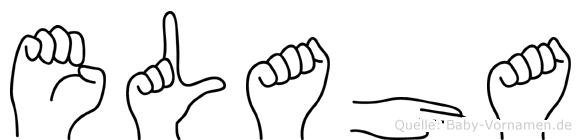 Elaha in Fingersprache für Gehörlose