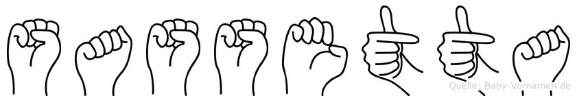 Sassetta in Fingersprache für Gehörlose