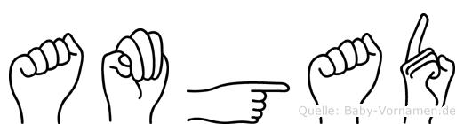 Amgad in Fingersprache für Gehörlose