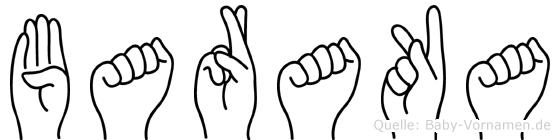 Baraka im Fingeralphabet der Deutschen Gebärdensprache