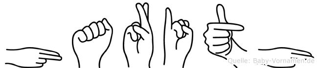 Harith im Fingeralphabet der Deutschen Gebärdensprache
