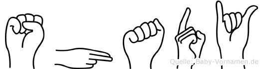Shady im Fingeralphabet der Deutschen Gebärdensprache