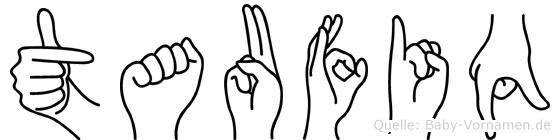 Taufiq im Fingeralphabet der Deutschen Gebärdensprache