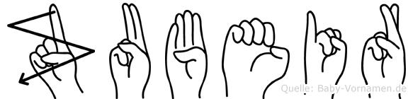 Zubeir im Fingeralphabet der Deutschen Gebärdensprache