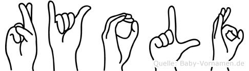 Ryolf in Fingersprache für Gehörlose