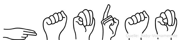 Hamdan in Fingersprache für Gehörlose