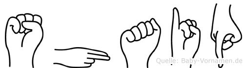 Shaip in Fingersprache für Gehörlose