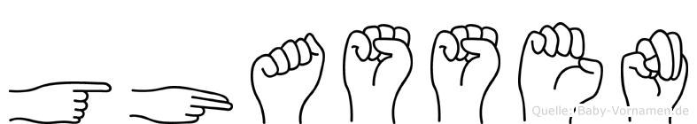 Ghassen in Fingersprache für Gehörlose