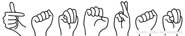 Tameran in Fingersprache für Gehörlose