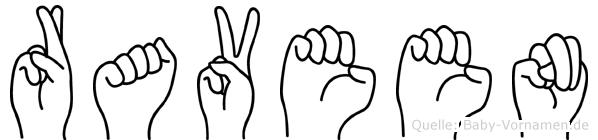 Raveen im Fingeralphabet der Deutschen Gebärdensprache