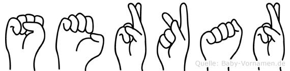 Serkar im Fingeralphabet der Deutschen Gebärdensprache