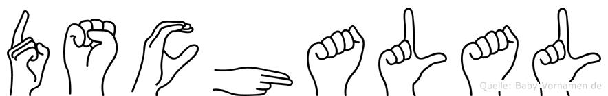Dschalal in Fingersprache für Gehörlose