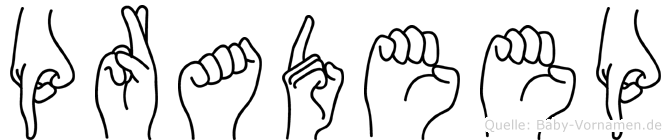 Pradeep im Fingeralphabet der Deutschen Gebärdensprache