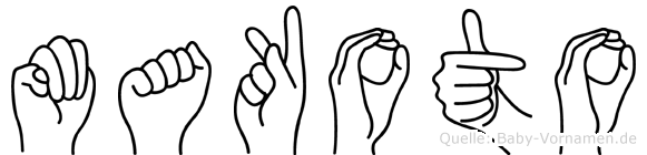 Makoto in Fingersprache für Gehörlose