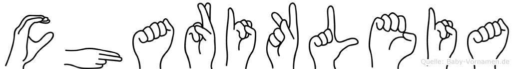 Charikleia in Fingersprache für Gehörlose