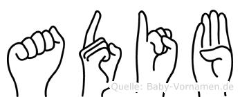 Adib in Fingersprache für Gehörlose