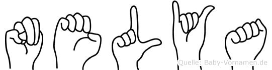 Nelya im Fingeralphabet der Deutschen Gebärdensprache
