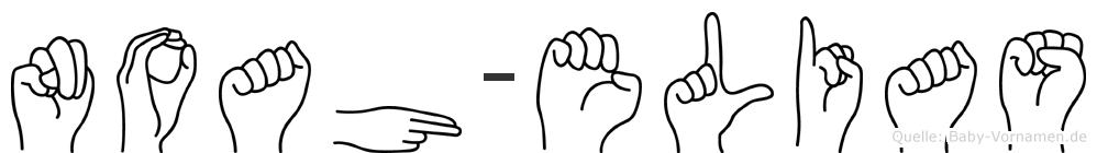 Noah-Elias im Fingeralphabet der Deutschen Gebärdensprache