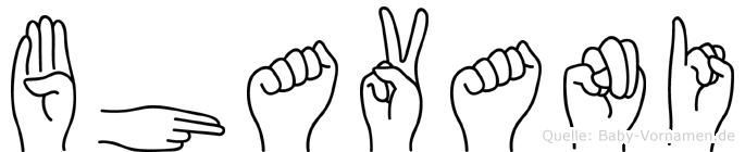 Bhavani in Fingersprache für Gehörlose