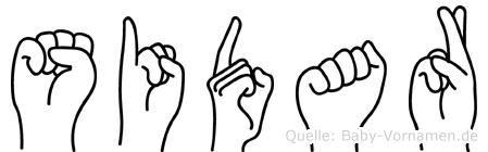 Sidar im Fingeralphabet der Deutschen Gebärdensprache