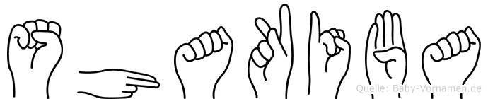 Shakiba in Fingersprache für Gehörlose