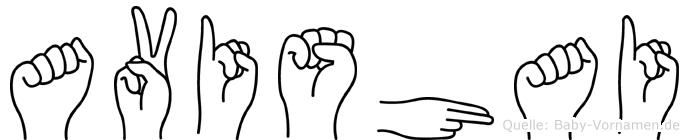 Avishai im Fingeralphabet der Deutschen Gebärdensprache