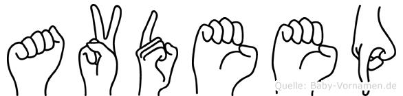 Avdeep in Fingersprache für Gehörlose