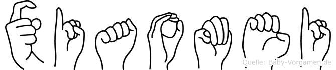 Xiaomei in Fingersprache für Gehörlose